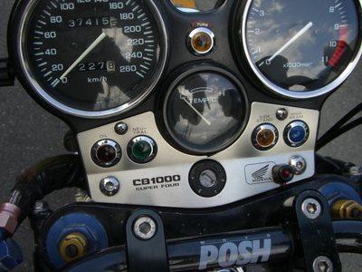 CIMG3508.JPG