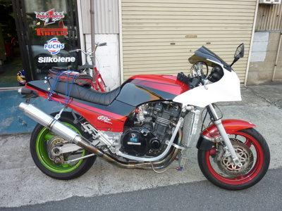 P1000296.JPG
